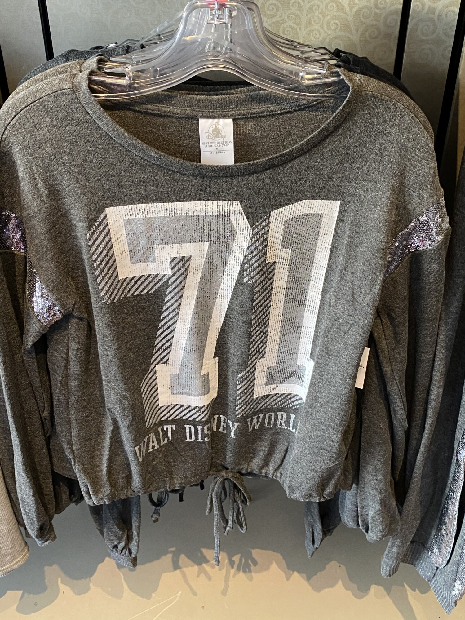 New Sparkly Silver Apparel at Hollywood Studios! 9
