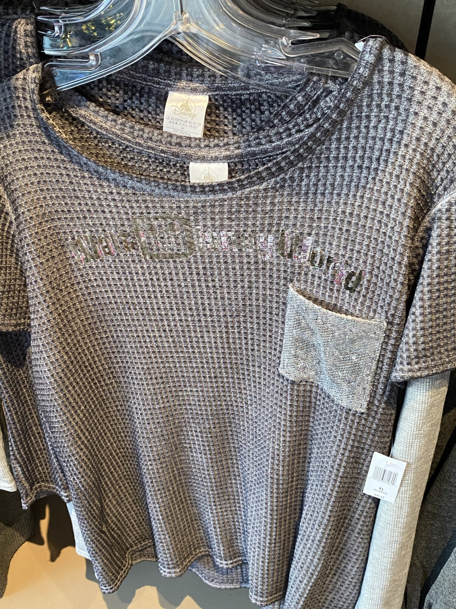 New Sparkly Silver Apparel at Hollywood Studios! 11